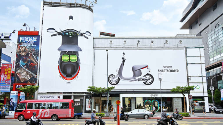 Gogoro Retail Outside